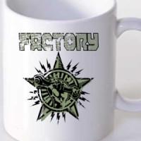 Mug Factory