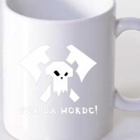 Mug For The Horde