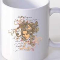 Mug Girl