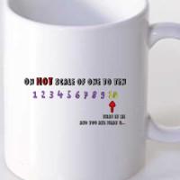 Mug Hot Scale