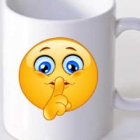 Mug Hush Emoticon