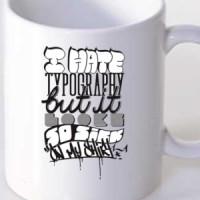 Mug I Hate Typeography