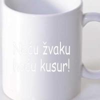 Mug I dont wanna Gum!