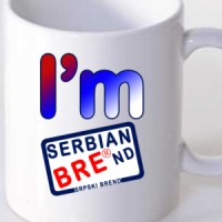 Mug I'm Brand Serbian | I Am A Serbian Brand | Serbian
