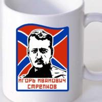 Mug Igor Strelkov