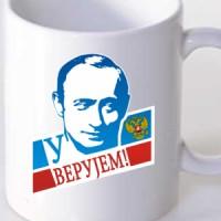 Mug In Putin I trust
