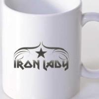 Mug Iron Lady