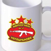 Mug Kalashnikov Star