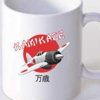 Mug Kamikaze