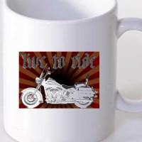 Mug Live To Ride