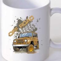 Mug Off Road