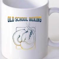 Mug Old School Boxing