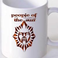 Mug People Of The Sun