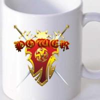 Mug Power Metal