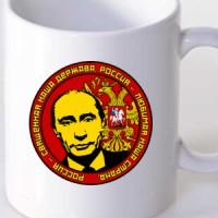 Mug Putin
