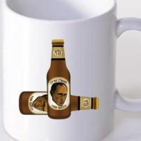 Mug Putin Beer