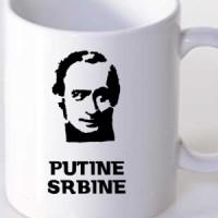 Mug Putin the Serb.