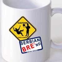 Mug Rakia | Sljivovica | Brandy | Serbian