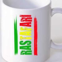 Mug Rastafari