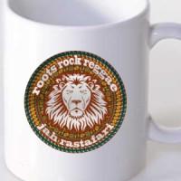 Mug Reggae Lion