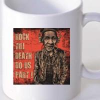 Mug Rock Till Death Do Us Part!