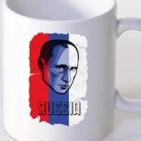 Mug Russia