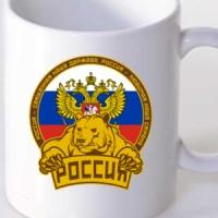 Mug Russian bear