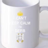 Mug Serb