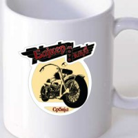Mug Serbian Biker