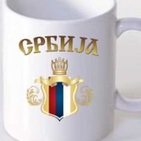 Mug Serbian Coat Of Arms