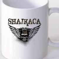 Mug Shajkaca Skull
