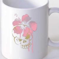 Mug Skull