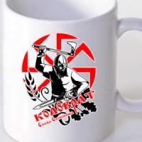 Mug Slavic warrior