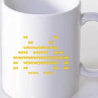 Mug Space Invader