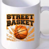 Mug Street Basket