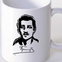 Mug T-Shirt Gavrilo Princip with signature
