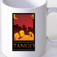 Mug Tango