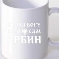 Mug Thank God