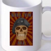 Mug War Games