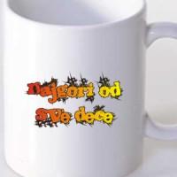 Mug Worst Of All Children
