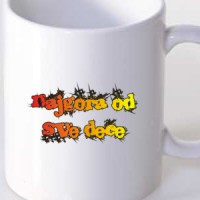 Mug Worst Of All Children