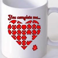 Mug You complete me
