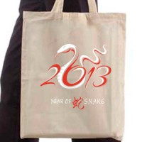 Shopping bag 2013 Year Of The Snake