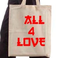 Shopping bag All for love.
