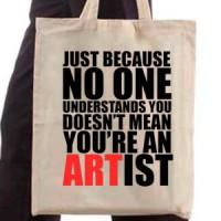 Shopping bag Artist