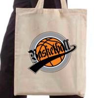 Shopping bag Basketball Logo
