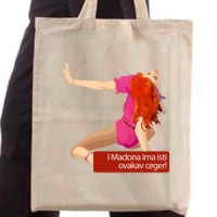 Shopping bag Ceger 008 - Shopping Bags