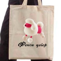 Shopping bag Ceger 009 - Shopping Bags