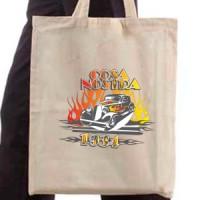 Shopping bag Cosa Nostra