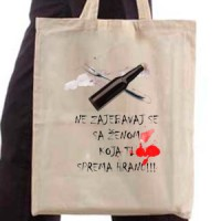 Shopping bag Do Not Fuck With Woman